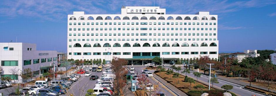 Медицинский центр ASAN, Сеул (ASAN Medical Center, Seoul)