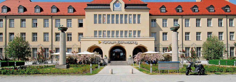 Преимущества немецкой медицины: клиники Мюнхена